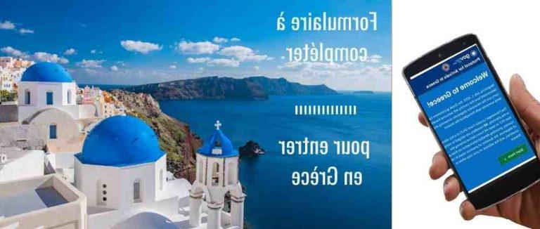 Comment entrer en Grèce ?