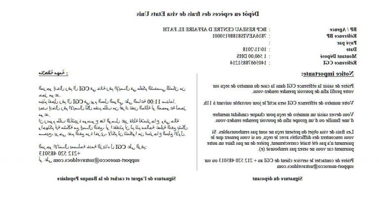 Comment faire pour obtenir un visa pour le Maroc ?