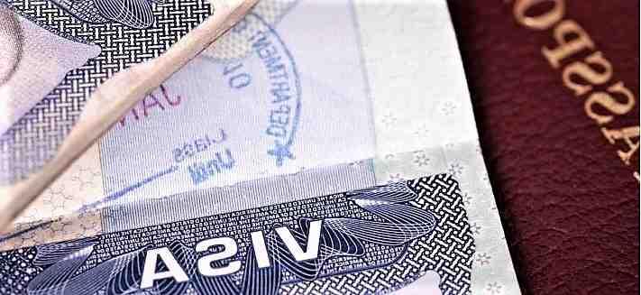 Comment remplir le formulaire de visa france en ligne ?