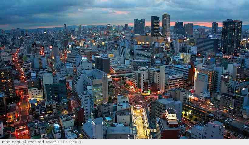 Pourquoi Tokyo est-elle si célèbre?