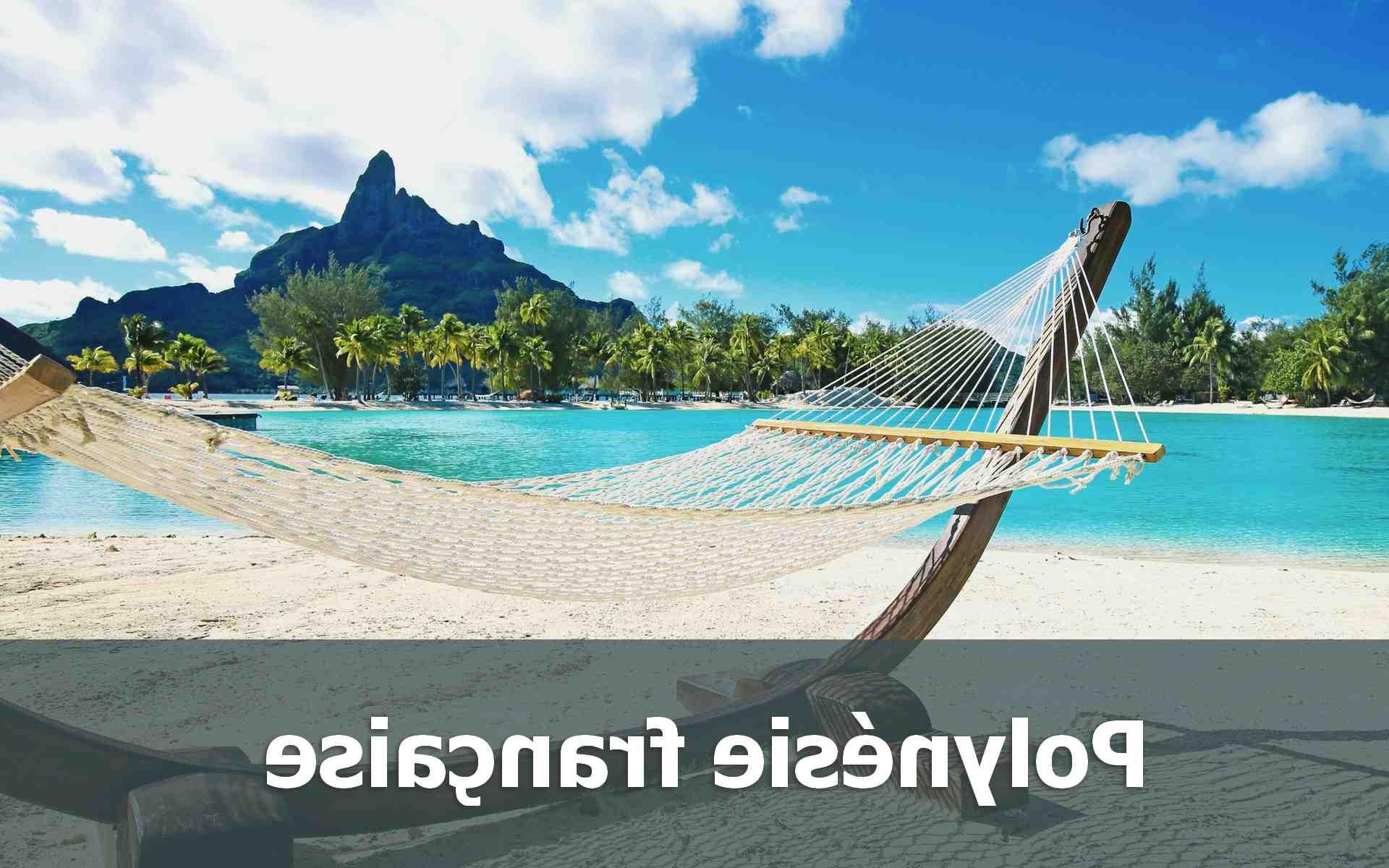 Quel est le meilleur mois pour partir en Polynésie?