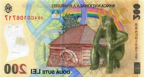 Quelle est la monnaie de la Thaïlande ?