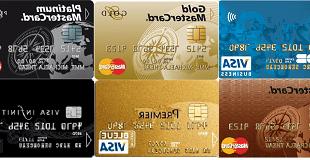 Quelles assurances avec la carte visa premier ?
